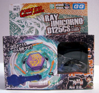 Wholesale Hot Game beyblade Metal master Fusion BB71 beyblade battles Top Spin Toys Kids novelty gift ideas