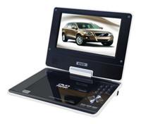 Wholesale 5pcs Universal inch TFT LCD display Portable DVD and Analog TV AV GAME SD USB