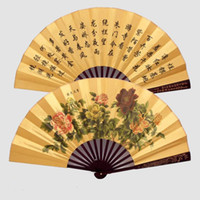 Wholesale Large China Silk Fan Men s Printed Hand Fan Decorative Folding Fans Dance Fan Wedding Favor Fan Measures x inch mix pattern Free