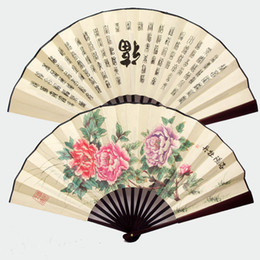 Personalized Large Chinese Silk Folding Hand Fan Mens Business Gift Decorative Bamboo Wedding Favor Fans 5pcs lot