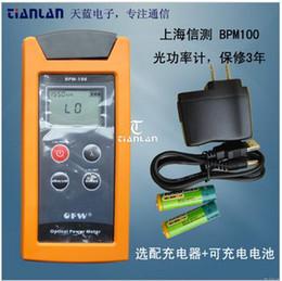 Optical Power Meter Fiber Measurement Light Power Meter BPM100   BPM101 Fiber Optic Equipment Big Discount Free Shipping