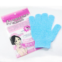 Wholesale Cloth Mitt Exfoliating Face or Body Bath Scrub Moisturizing gloves