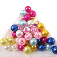 Wholesale 300x New Round Glass Pearl Beads mm mm mm u pick Mixed colors or single color