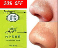 Wholesale Chinese Herbal Nose Membranes Conk Mask Cosmetology Nasal Membrane