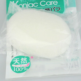 12 pcs lot Rectangular 100% Pure Natural Konjac Facial Sponge Facial Wash Cleaning Puff 100*75*35 mm