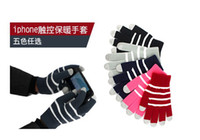 5 Fingers Fashional stripe screen gloves for all touching sc...