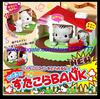 12 Pcs Lot Coin Bank Cat And Mouse Moving Money Box Piggy Bank Money-box Gift New Toys