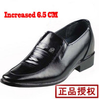 Men free shipping shoes - Men s shoes leather shoes men increased invisible height increasing business shoes