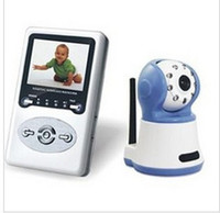 Cheap LYD 2.4GHz Wireless Security kits Video Baby Monitor Receiver and HD Camera 380TV Lines IR W386D1