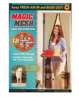 Wholesale Hot Magnetic Mesh Black Screen Door