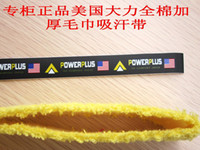 Wholesale United States strongly POWERPLUS thickened cotton towel sweatband absorb sweat strongly colors