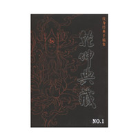 New 1 pc A3 Popular Tattoo Flash Book Traditional Chinese Painting Tattoo Manuscript Art Design