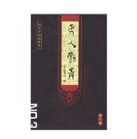 Wholesale Baren Tattoo Flash Book Traditional Chinese Painting Magazine Tattoo Manuscript Tattoo Supply