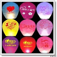 Wholesale 60PCS Wishing Lanterns KongMing Lantern Flying Light Chinese Wish Light Flame Sky