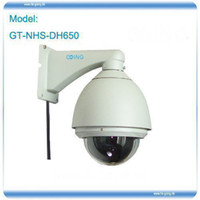 Wholesale outdoor ptz ip camera security equipment