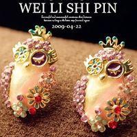 Wholesale Top beautiful lady fashion chic OWL ear stud earring Stud Lovely women vogue Studs Earrings ON SALE