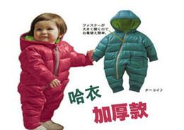 Wholesale clothing coat baby suits hat children kids children clothing winter coat gril boy jumpsuit KLT012