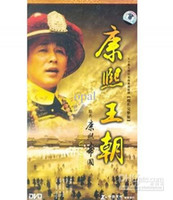 Wholesale Kangxi Dynasty simple pack DVD9 china Region ALL episodes tv shows