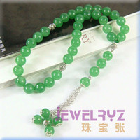 Wholesale A Grade Green Aventurine Round Beads Islamic Muslim Prayer beads Tasbih YT71
