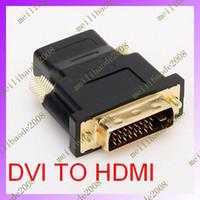 Wholesale 200pcs C57 DVI Male to HDMI Female M F Converter Adapter For HDTV