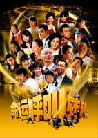 Wholesale Crossed Lines simple pack DVD5 Mainland China Region ALL texas2007