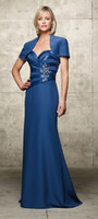 Sophisticated 2012 Custom Sheath Sweetheart Beaded Satin Flo...