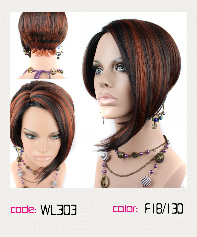 Short OFF BLACK WITH AUBURN HIGHLIGHTS Bob Wigs Cosplay Hair Synthetic ...