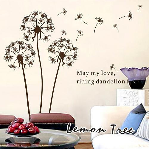 Wall stickers!Dandelion Decorative Removable Wall Wallpaper Background  Living Room TV Sofa Sticker