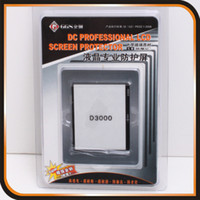 Wholesale Chinesegirls GGS LCD Screen Protector optical glass for NIKON D3000