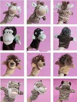 Plastic baby gorilla - quot NICI brand Baby Plush Hand Puppet Lion tiger giraffe gorilla