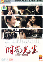 Wholesale 20 off discount Esquire Runway simple pack DVD Mainland China All Regions