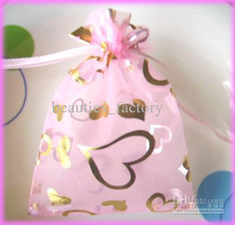 200 Pcs Organza Bags Pink Gold Heart Gift Wrap Wedding Favor 7X9 cm (2.7x3.5inch)