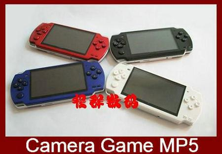 Buy 4.3 inch Video Game Player Console 8GB Memory MP5 5 Colors Sample