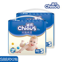 Wholesale Baby Disposable Diapers baby kids Bird s music baby diaper small S172 pieces B msss
