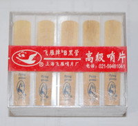 Wholesale wind accessories reed clarinet reed