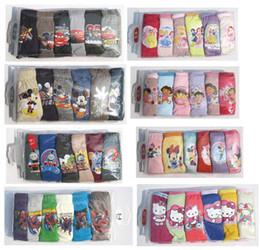 Wholesale Free ship EMS free Cartoon Underewear Kids Underwear Children briefs kids briefs packs AL001
