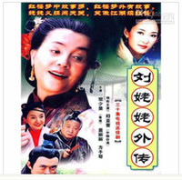 Wholesale The Vicissitudes of Life Case pack DVD China All Regions Episodes