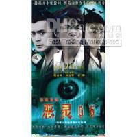 Wholesale Zhaojun simple pack DVD Mainland China Region ALL episodes