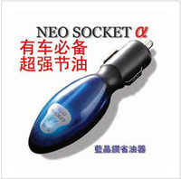 Wholesale Fuel Economizer Save Gas NeoSocket Power Plug Style gas saver Car s accessories