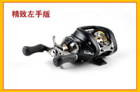 Wholesale fishing reel bait casting reel DM120RA left hand BB gear ratio