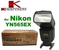 Wholesale iTTL Flash Speedlite Yongnuo YN EX YN565 Diffuser Cover For D7000 D5100 D3100 D300S D90 D80 D70