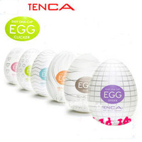 Wholesale Top Seller Styles TENGA EGG Masturbators Pocket Pussys Adult Sex Toys Man Sex Toy