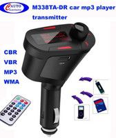 Wholesale car mp3 player driver with usb sd aux M338TA DR