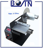 Wholesale Automatic Label Dispenser MAS MR with mm China manufacturer CE Certificate
