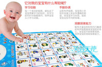 Wholesale hot sale new educational toys electronic voice best for Children Audio voice pronunciation