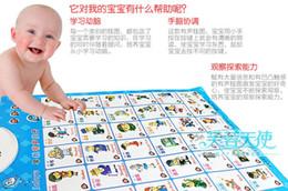 Wholesale hot sale new educational toys electronic voice best for Children Audio voice pronunciation