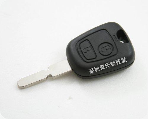 Free shipping High Quality Auto Key shell for Peugeot 2 button remote key shell,wholesale,029076