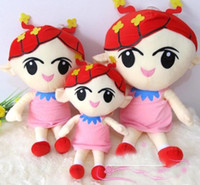 Wholesale New Plush toy Kids dolls Big ear toys valentine s gift birthday gift