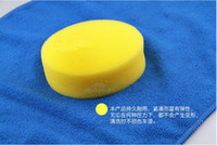Wholesale Yellow Super Car Washing Cleaning Sponge Block Home Pack of