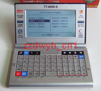 Wholesale Free Shpping TT S inch COMET L Spanish English Chinese Electronic Dictionary Translator